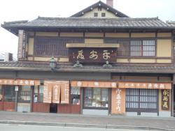 Heianden Main shop