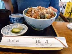 Taishu Seafood Isobe