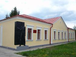 F. Dostoyevskiy Omsk State Literary Museum