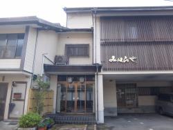 Miharaya Ryokan