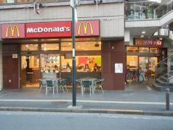 McDonald's Shonandai West Entrance