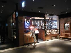 Tsubame Kitchen Atre Shinagawa