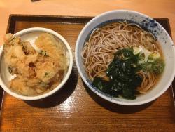 Shibu Soba Kamata