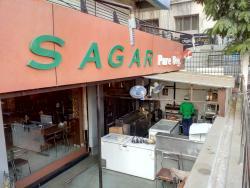Ganesh Sagar