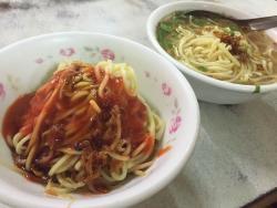 A Cheng Noodle Diner