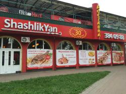 ShashlikYan