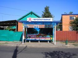 Shashlychnaya No. 1