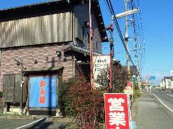 Yashioji