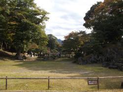 Rakuraku Park