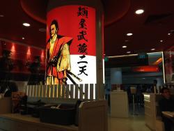 Menya Musashi Kodo Tampines Mall