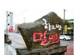 Jeju Dolhareubang Milmyeon