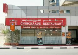 Chinchaaus Restaurant