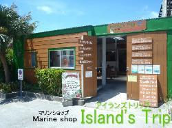 Island's Trip - Day Tour