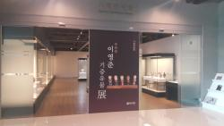 Tongyeong City Museum