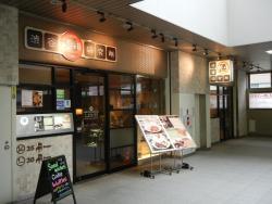 Shibuya Coffee Kenkyuusho