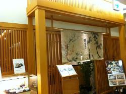 Hamatoku, Yamato Toyama