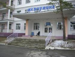 Zhemchuzhina