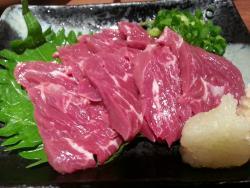 Bankichi