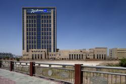 Radisson Blu Hotel Kashgar