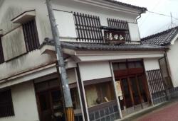 Yamadayamanju