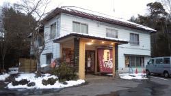 Tsumagoi Onsen