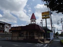 Ringerhut Sakura Ojidai