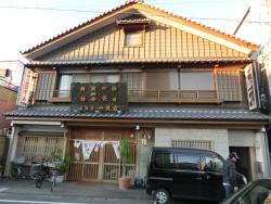 Ichigetsuya