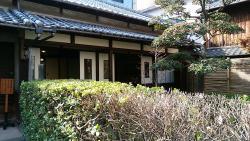 Ogai Mori Former Residence