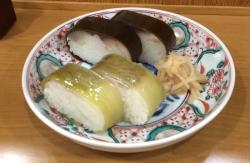 Izu Kyoto Daimaru