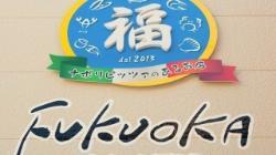 Italian Izakaya Fukuoka