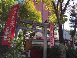 Yoshiwara Benzaiten