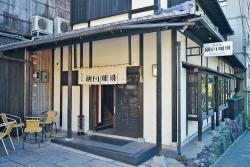 Maeda Coffee, Kodaiji