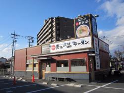 Tenka Ippinokayama Nishi Gawara