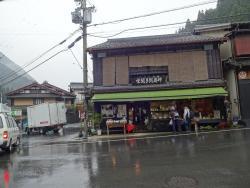 Tamondo Kurama
