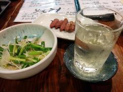 Kushi Bar Un