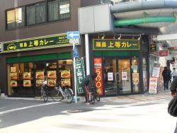 Fukushima First-class curry Nihombashi