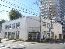 Sakura City Tourism Association