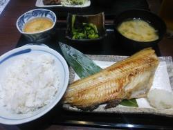 Tantoto Wakura Aeon Mall Kashihara