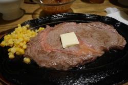 The Steak Roppongi