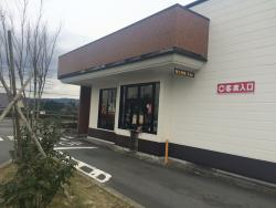 McDonald's Gotemba Inter