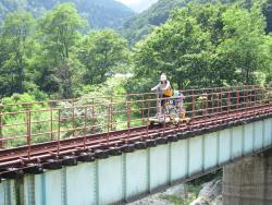 Odate Kosaka Railway Rail Bike