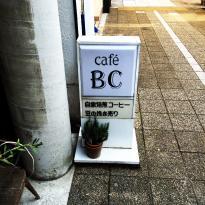 Cafebc
