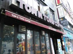 Tom N Toms Coffee Busan BIFF Square