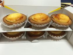Bake Cheese Tart Ebina