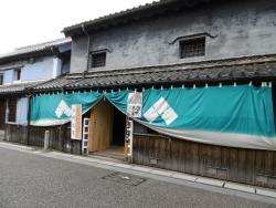 Kusano Honke