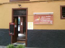 Museo del Pollo