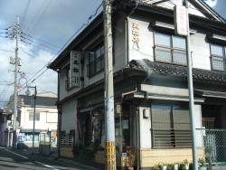 Ajidokoro Mimatsu