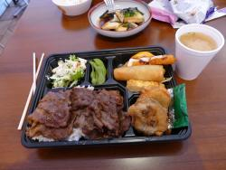 Kokoro Japanese Takeaway & Dining
