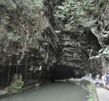 Qiliang Cavern