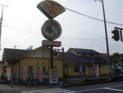 Obake Sushi Himeji Minami